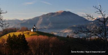 Словения, Буков врх