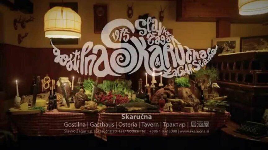Ресторан Скаручна в окрестностях Любляны