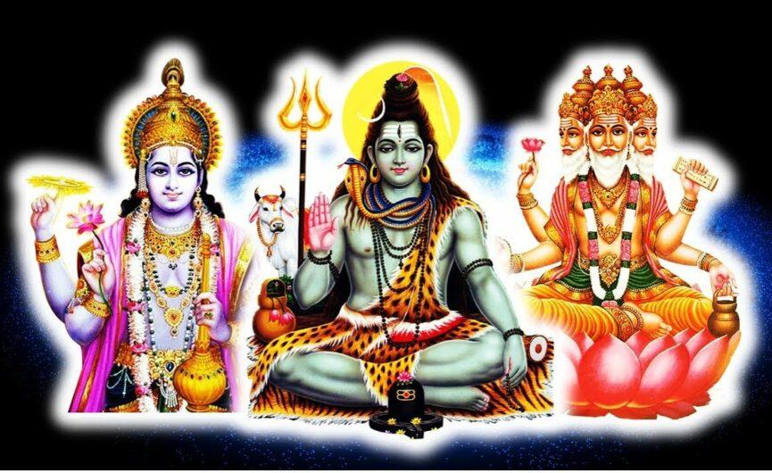 Боги Брахма, Вишну, Шива