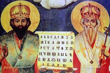 Первый алфавит в кирилице