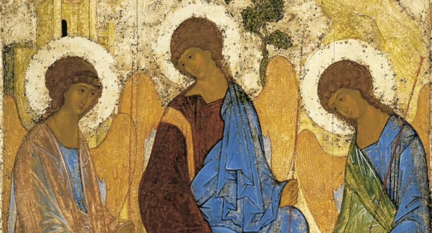 Св.Троица Андрей Рублев