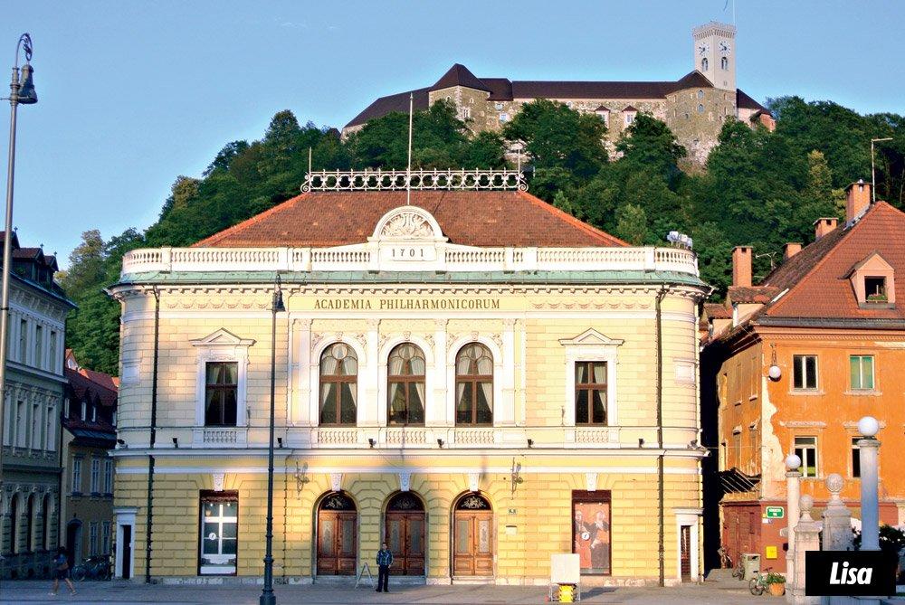 Словенская филармония