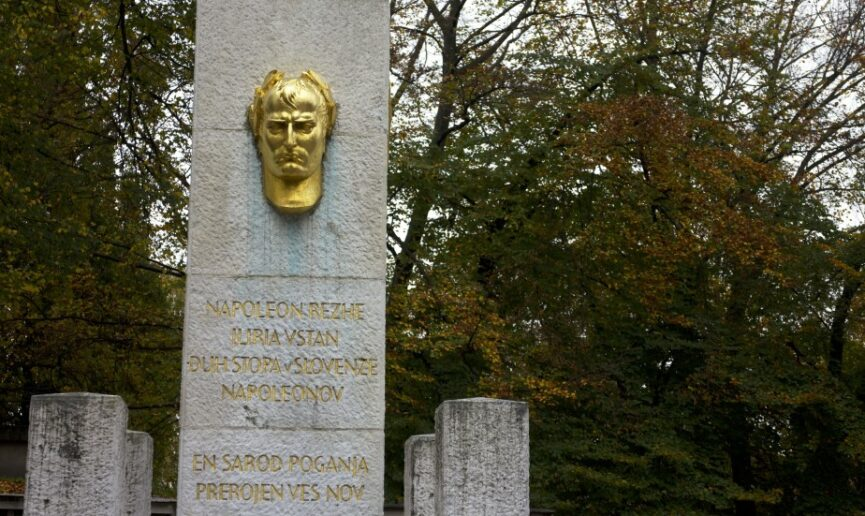 Стела с Наполеоном в Любляне