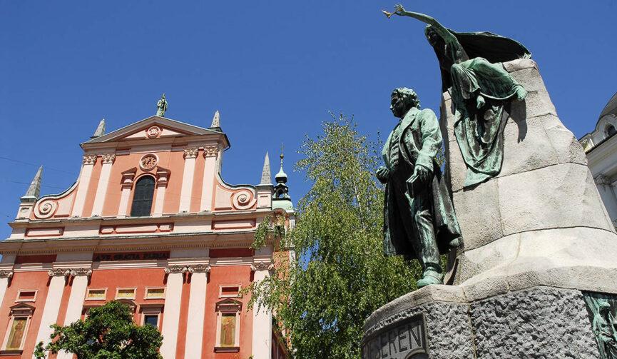 Центральная площадь Любляны