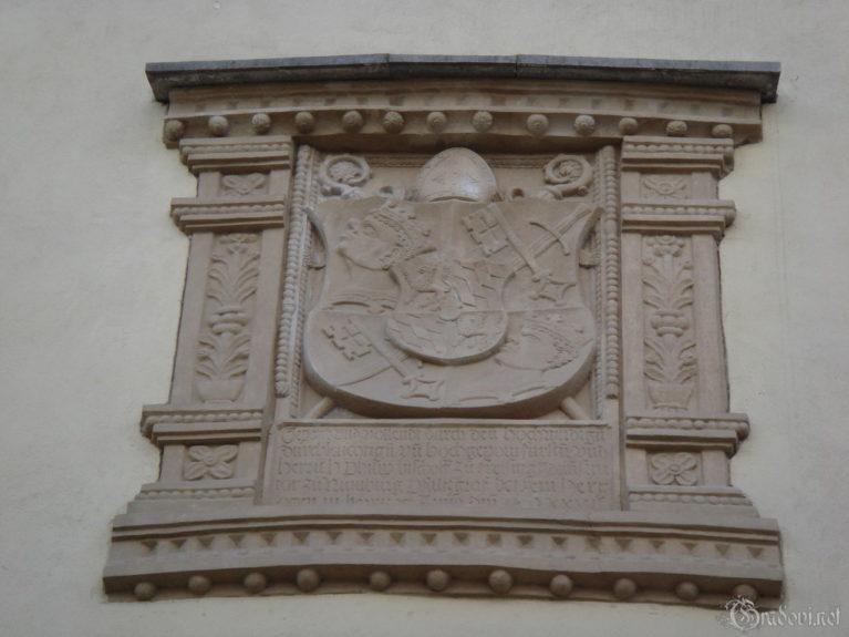 Каменная табличка 1527