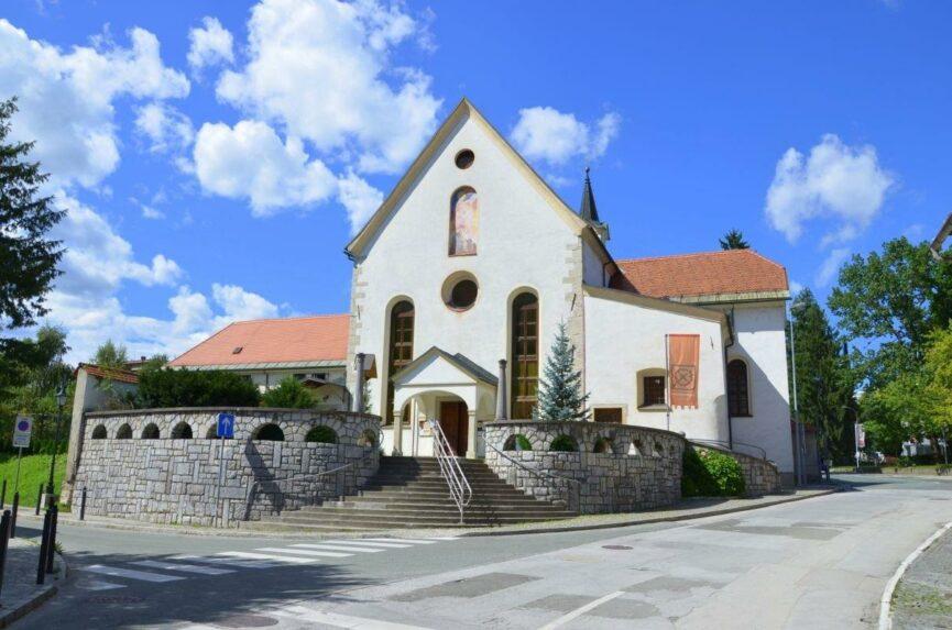Церковь капуцинов в Шкофье Локе