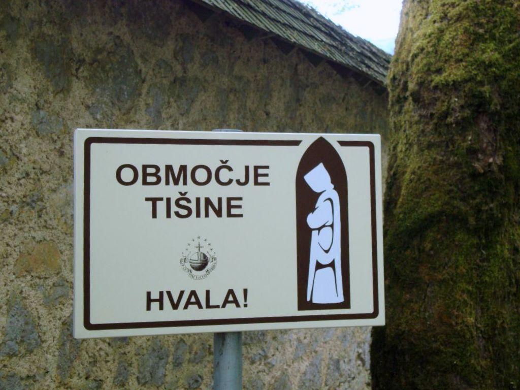 Зона тишины за каменными стенами монастыря