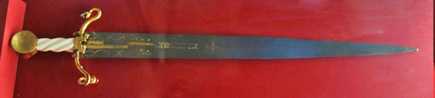 Церемониальный меч святого ордена Дракона