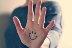 Рука приветствия