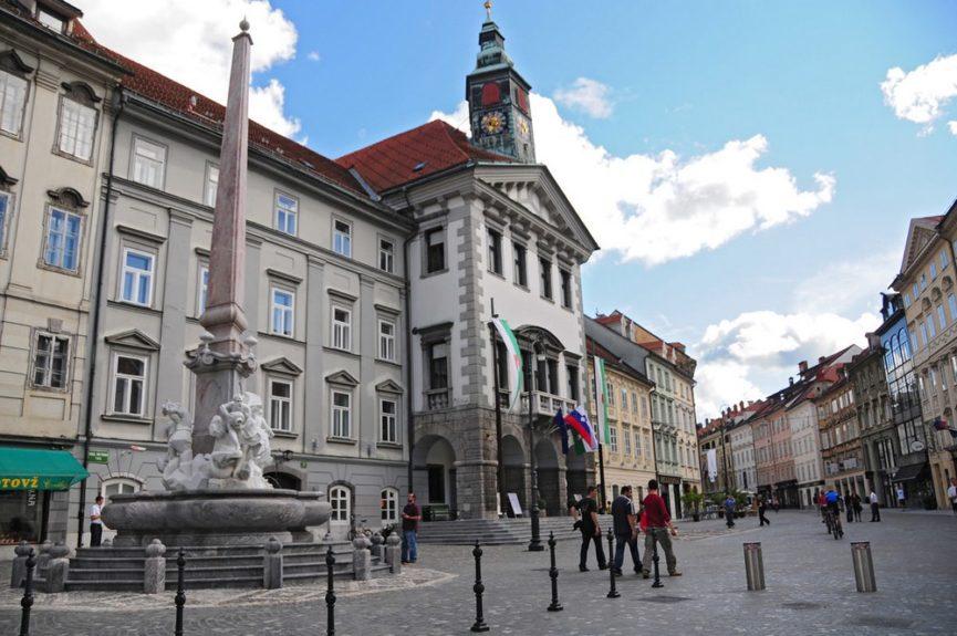 Городская ратуша в Любляне