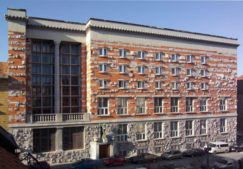 Здание национальной библиотеки в Любляне