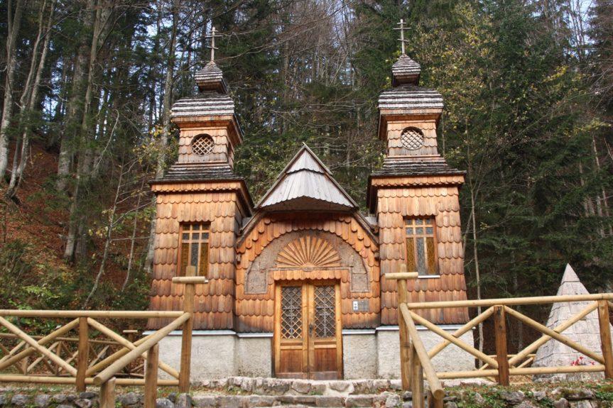 Русская часовня на перевале Вршич