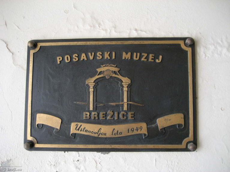 Посавский музей Брежице d Ckjdtzbb