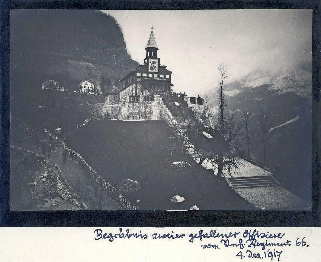 4 декабря 1917