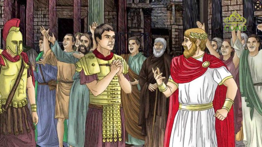 Мартин Турский в Римской армии