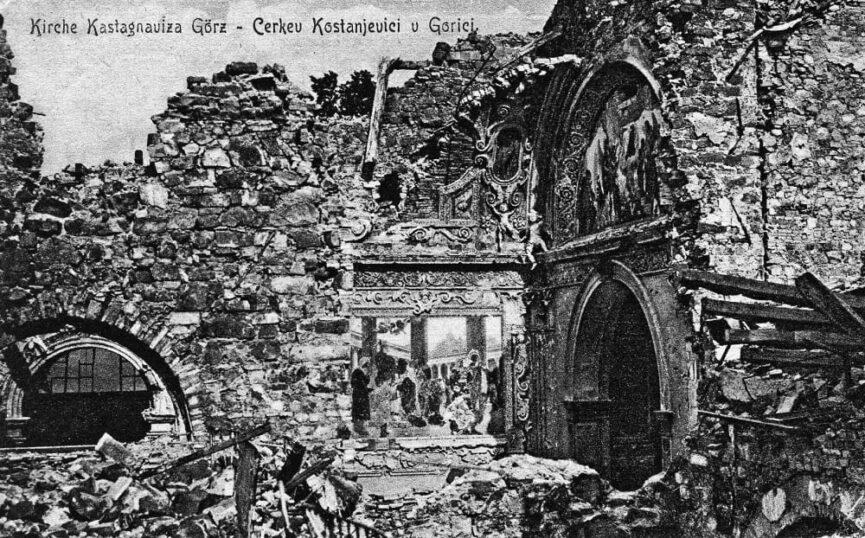 Разрушенная церковь в Костаньевице