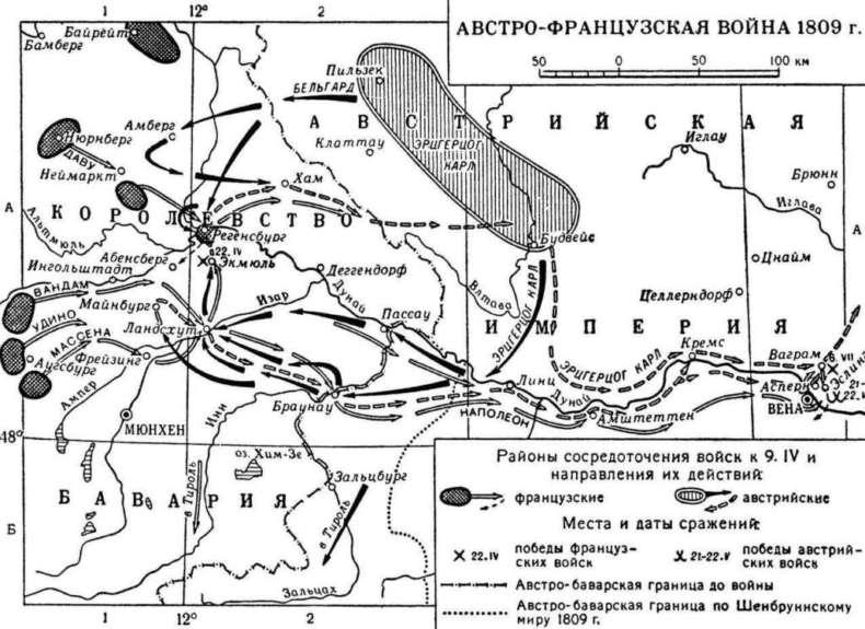 Военная карта австро-французской войны 1809 года