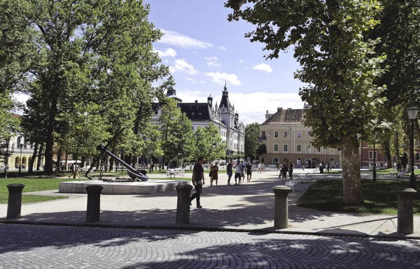 Конгрессная площадь в Любляне