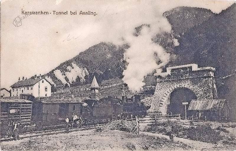 Туннель Караванке на Бохиньской железной дороге