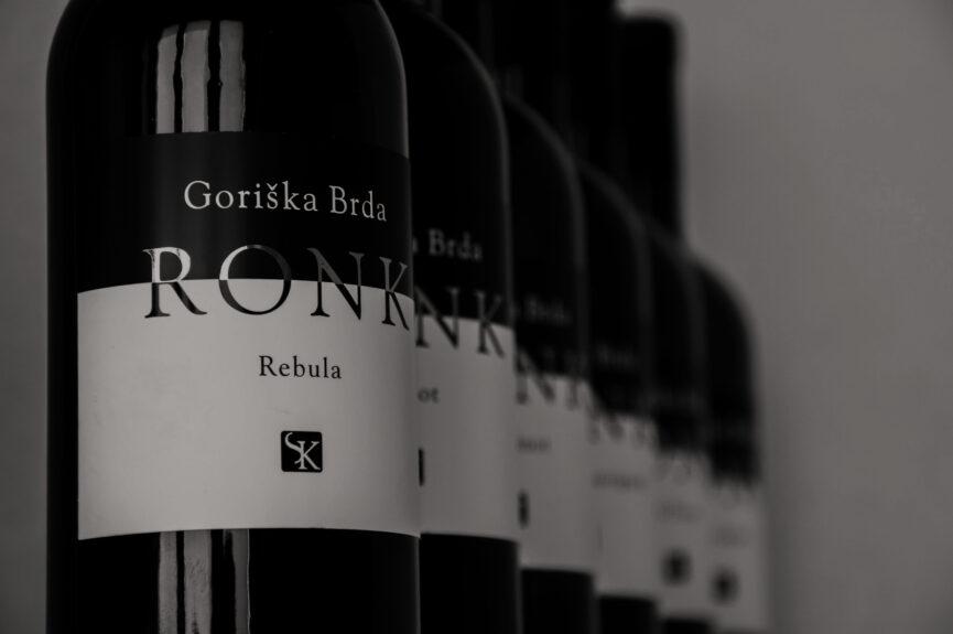 Вино из Горишких Брд