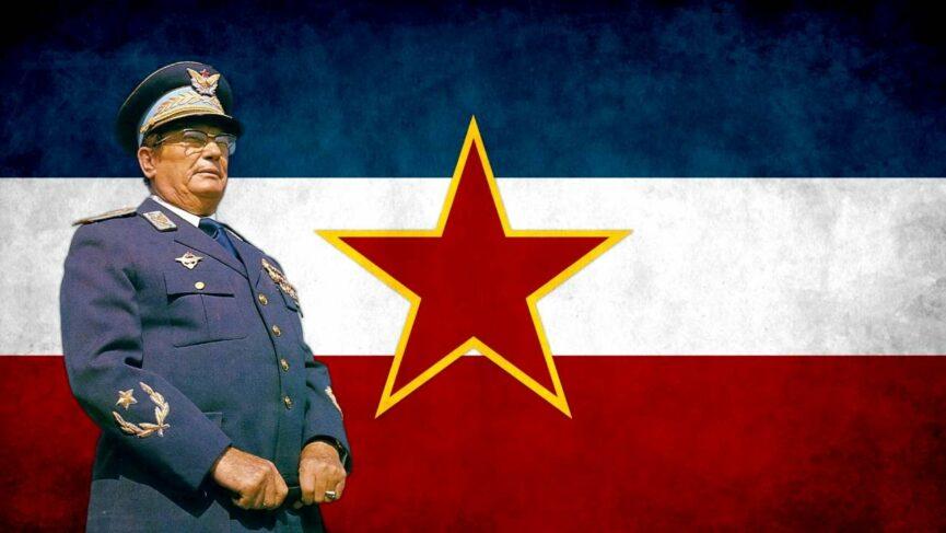 Флаг Югославии и Иосип Броз Тито