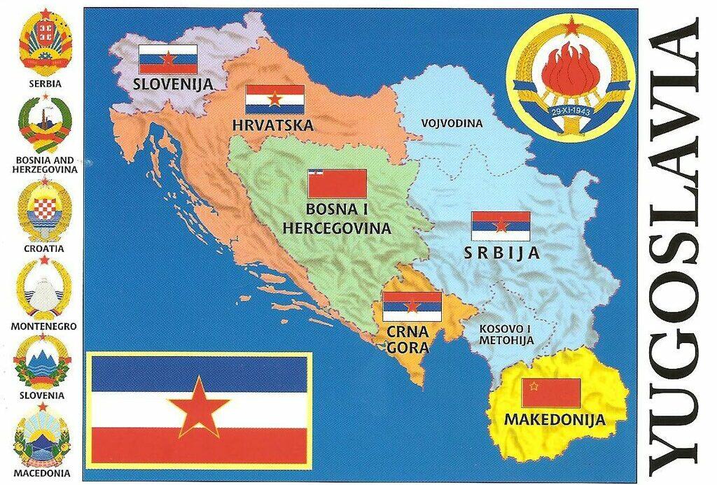Республики Югославии