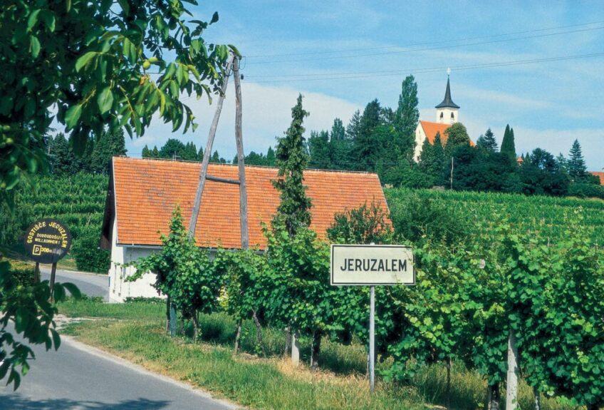 Название деревни Иерусалим