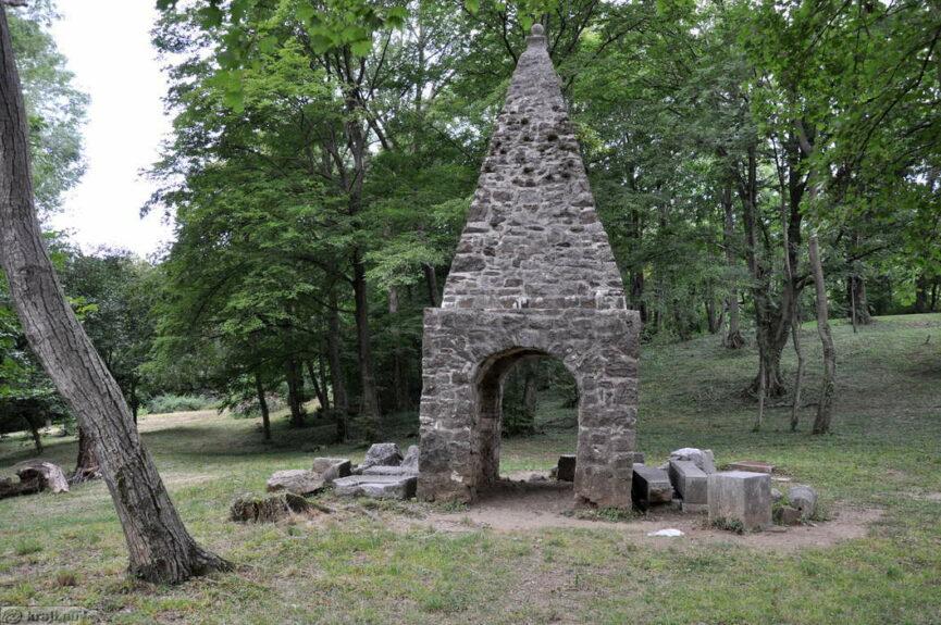 Графский парк замка Кромберк