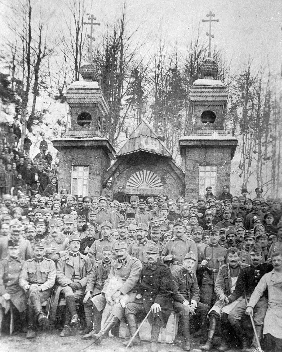 русская часовня старое фото