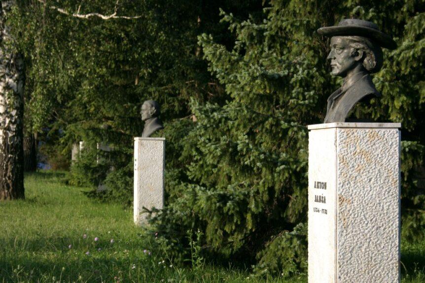 Памятник Антону Янше в Жировнице