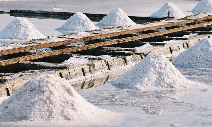 Соляные поля в Сечовлье