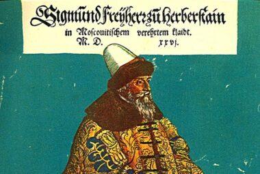 Сигизмунд фон Герберштейн