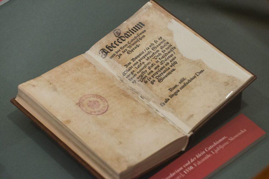 Алфавит Приможа Трубара 1550 год