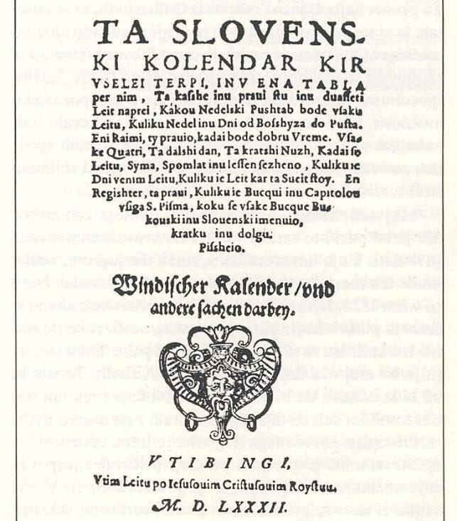 Словенский календарь Трубара, 1582 год