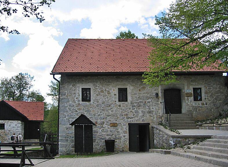 Музей-усадьба Трубара в Рашчице