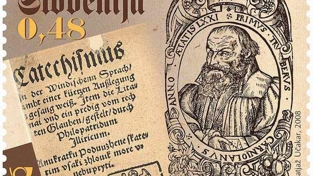 """Почтовая марка с изображением Трубара и """"Катехизиса"""""""