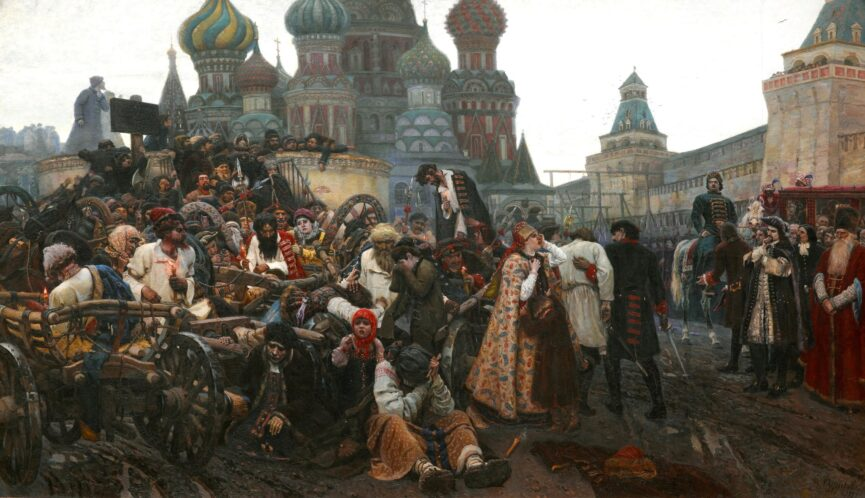 В.И.Суриков, Утро стрелецкой казни