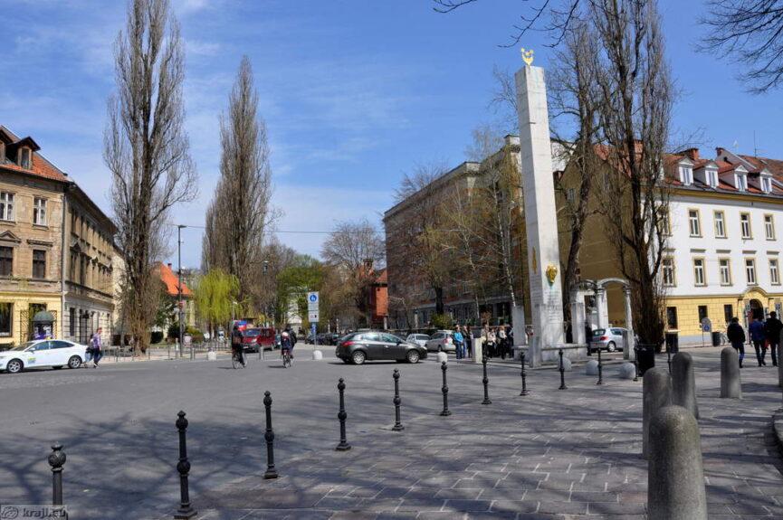 Любляна, площадь Французской революции