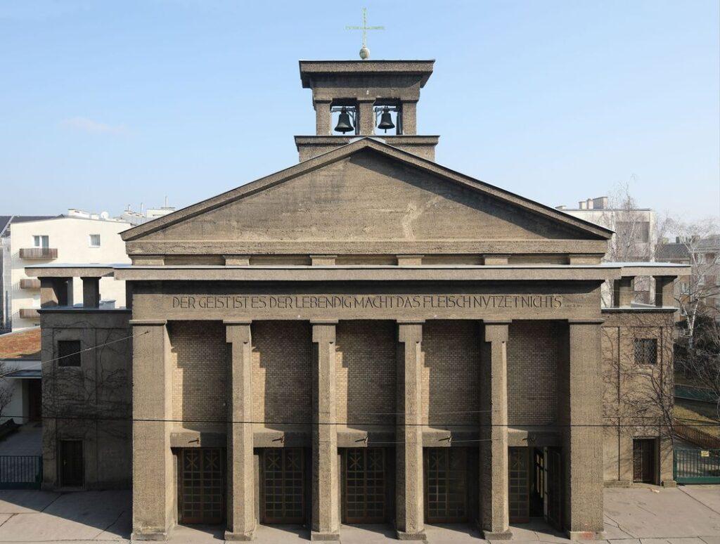 Церковь св. Духа в Вене, архитектор Й. Плечник