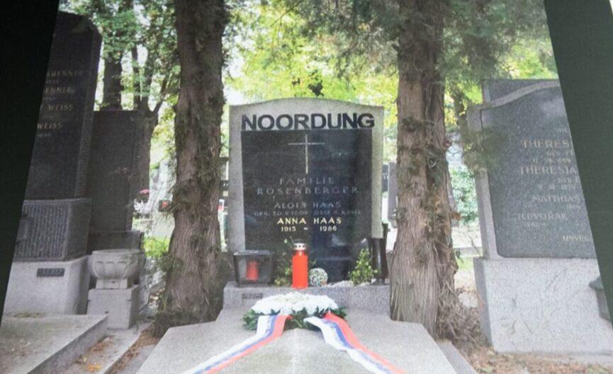 Могила Германа Ноордунга