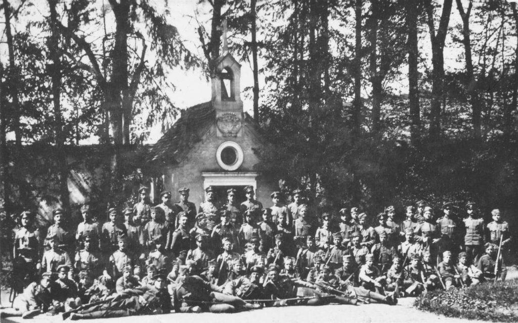 5 рота Пехотного полка