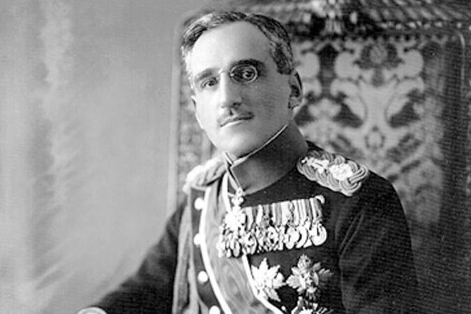 Александр Караджорджевич