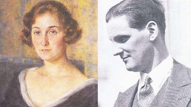 Радо и Ксения Хрибар