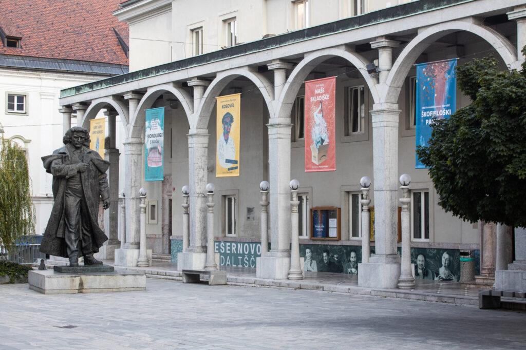 Театр Прешерна в Кране